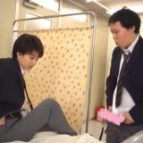 山田万次郎,葵つかさ